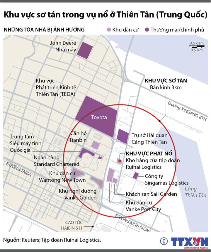 Khu vực sơ tán trong vụ nổ ở Thiên Tân (Trung Quốc)