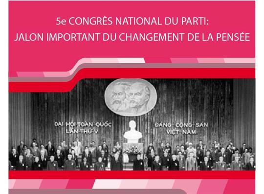 5e Congrès national du Parti : jalon important du changement de la pensée