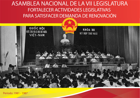 Asamblea Nacional de la VII Legislatura